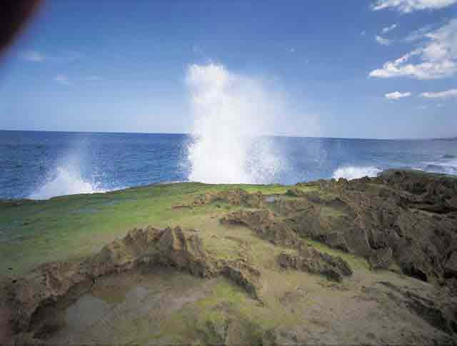 Bano La Princesa & Blowhole