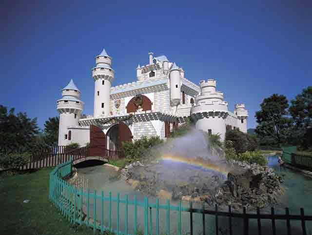 Parque de Diversiones El Castillo