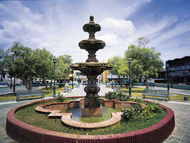 Plaza de Recreo Luis Munoz Marin