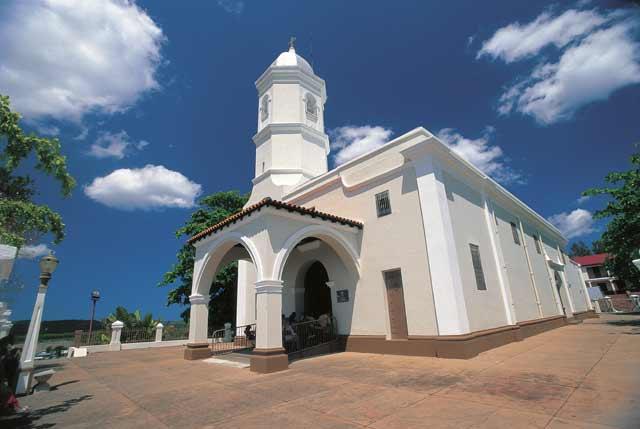 Basilica Menor Nuestra Sra. de la Monserrate