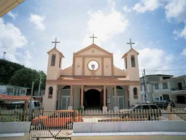 Iglesia Nuestra Senora de la Merced